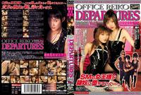 WFC-004 DEPARTURES [完全版] Vol.2 女王様の憂鬱な時間